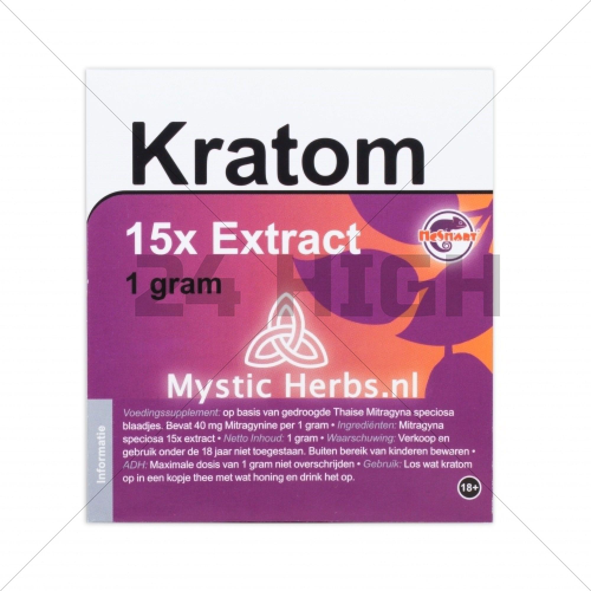 Kratom 15x / 20x Extracto
